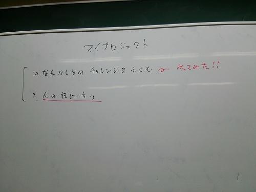 DSC_2242