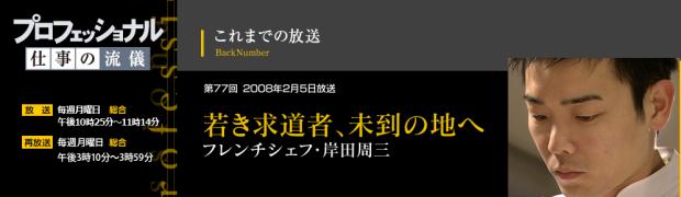 スクリーンショット 2016-06-04 12.24.37