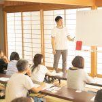 東京での不登校連続講座をぶっちゃけやりたくなかった……。
