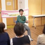 4/24(水)D.Liveオンライン活動説明会!