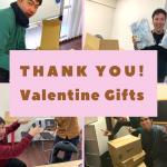 バレンタインギフトを贈っていただいた皆様ありがとうございました!D.Liveからお礼の言葉とご報告
