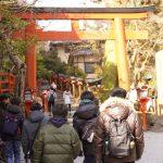 【動画有り】フリースクールの遠足で貴船神社に行ってきました