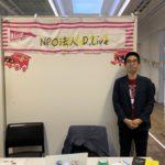多様な教育の博覧会「エデュコレ2019」関西会場に出展しました