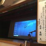 【講演レポート】子どもの自尊感情を育てるにはまず教師がご機嫌でいること|宮崎県串間市教職員研修